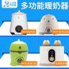 小白熊暖奶器多功能温奶器热奶器奶瓶智能保温加热消毒恒温器批发