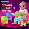 宝贝时代儿童坐便器蛋蛋马桶男女宝宝尿壶婴幼儿座便小孩加大便盆