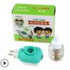 1液+1器电热蚊香液 宝宝孕妇驱蚊液婴儿无味