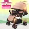 婴儿推车轻便可坐可躺伞车超轻便携折叠儿童手推车四轮