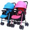 双胞婴儿便携双胞可坐可躺轻便折叠可拆分超轻避震