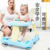 婴儿童学步车6/7-18个月多功能防侧翻男宝宝女孩幼儿手推