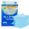 老顽童成人纸尿裤 孕妇 60 90老人尿不湿护理床垫