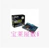 Asus/华硕 M5A78L-M LX3 PLUS AM3/AM3+ 938针