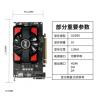 华硕RX550 2G 高频电竞 2G独立游戏显卡 超GTX1050