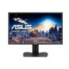 华硕MG279Q液晶台式电脑游戏电竞显示器IPS屏幕27英寸 2K显示屏