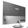 华硕MZ27AQ电竞显示器电脑2k液晶显示屏台式27寸屏幕HDMI游戏家用