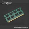 浩擎Casper DDR3 1333 4G笔记本内存sec海力士镁光原颗粒终身保固