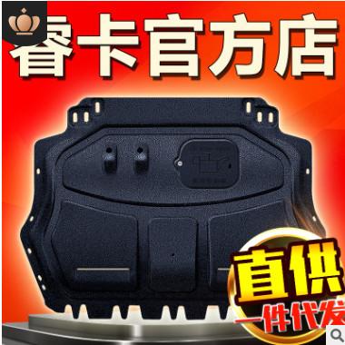 睿卡塑钢汽车发动机下护板底盘装甲防下护板厂家直供支持一件代发