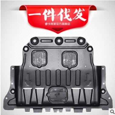 睿卡雷克萨斯凌志NX200锰钢汽车发动机下护板底盘装甲挡板保护板