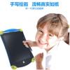 8.5寸彩色手写板儿童涂鸦绘画板 高亮LCD液晶卡通款lcd写字板黑板