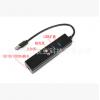 usb网卡+HUB 网络适配器 usb to rj45 100mpbs Network adapter