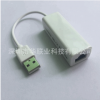 USb网卡 USb TO RJ45 网络适配器 电脑外置网卡 安桌网卡