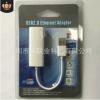 usb网卡 88772A ASIX USB to RJ45 台湾亚信 2.0单独MAC网卡