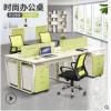 广州 办公家具职员办公桌 单人 简约屏风办公桌 4人位组合电脑桌