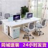 新品倒D型办公桌 多人组合办公桌 职员卡位办公桌 办公家具定制