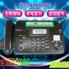 特价全新松下932热敏纸传真机电话复印办公家用 自动手动来电显示