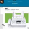 全新松下7009CN普通A4纸传真机中文显示办公家用电话传真机复印