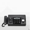包邮特价全新松下872热敏纸传真机 中文来电显示家用商用自动接收