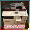 全新 震旦Ad248复印机 A3激光数码复合机 黑白复印打印扫描一体机