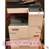 全新 震旦289s A3数码复合机 双面打印 网络扫描 黑白激光复印机