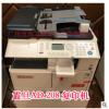 全新 震旦Ad208复印机 A3激光数码复合机 黑白复印打印扫描一体机