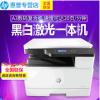 惠普m433a a3黑白激光打印机一体机打印复印扫描复合机