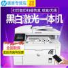 惠普HP M227FDW激光多功能打印机一体机 无线自动双面打印 复印机