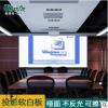 深圳批发办公投影板 环保哑面投影 定制白板办公白板 可投影白板