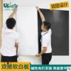 二代磁性双层软白板墙贴挂式可擦写移除教学写字板黑板墙家用贴