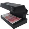 高品质出口欧美畅销型 紫光.磁性带放大镜验钞机.验钞器2038