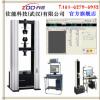 WDW-10微机控制电子万能试验机10KN材料试验机拉力试验机弯曲试验