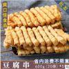 水煮豆腐泡串 麻辣烫火锅豆腐串豆腐皮串关东煮豆捞食材 600g20串