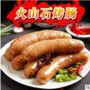 火山石烤肠 厂家直销速冻纯肉10根*20包香肠热狗 安大火山石烤肠