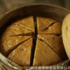 鑫康顺浙江传统手工制作红糖发糕酒店宴席专用糕点红枣糯米糕