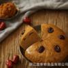 浙江鑫康顺特产小吃红糖状元发糕 酒店宴席红枣发糕状元糕早餐糕
