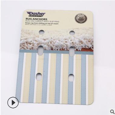 厂家批发 小清新彩卡纸卡包装定做 小饰品小物件印刷纸卡