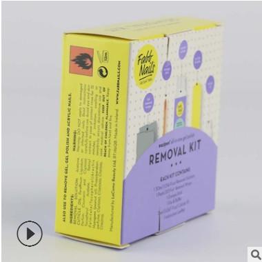 东莞彩盒印刷厂家 精美礼品包装彩盒设计 化妆品包装彩盒定做批发