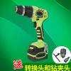批量销售 18V充电锂电手电钻 快充锂电钻 强扭矩大容量起子电钻