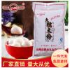 餐饮装水磨大糯米粉 汤圆粉冰皮月饼粉 3.8斤大糯米粉糯米糍粉