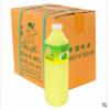 神童青柠檬水 泰国 进口神童酸柑水青柠檬汁 浓度40% 1000*12瓶