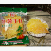 客家特产红薯干片 番薯糖 番薯片