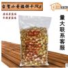 台湾小奇福饼干 台贺 圆形小饼干 雪花酥烘焙原料 3kg装
