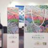 黑米酒陕西西安朱鹮黑米酒新品