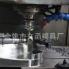 专业加工定制模具开发 注塑加工 来料来样来图加工 模具开发