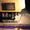 厂家专业模具开发加工 对外加工 模具生产制造 余姚模具加工