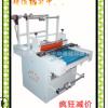 供应低价覆膜机,真空覆膜机,无气泡,消除静电 贴合机覆膜机