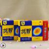 厂家定制高档UV磨砂盒定做藻油外包装高钙片纸制品盒保健品包装盒