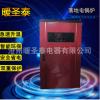 大功率电锅炉沧州电采暖炉批发优质电采暖壁挂炉 暖圣泰专业厂家
