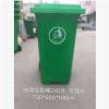 大号垃圾桶户外垃圾箱240升塑料环卫带盖垃圾筒街道240L挂车 举报